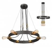 Z-Lite 8001-6C-BRZ - 6 Light Chandelier